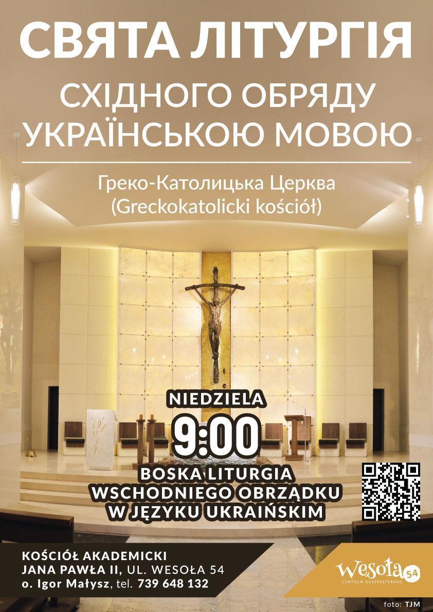 Grekokatolicki kościół